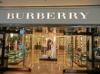 HK_Central_Pacific_Place_shop_Burberry_clothing_June-2013