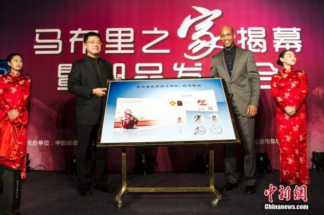 former_nba_stars_museum_unveiled_in_downtown_beijing_1
